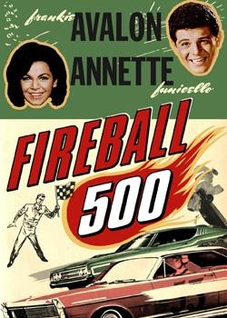 Файрбол 500