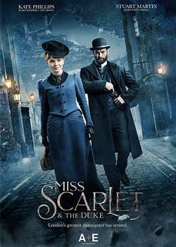 Міс Скарлет і Герцог