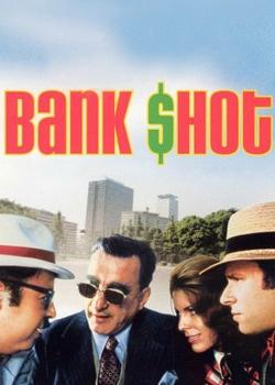 Викрадення банку