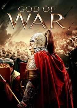 Бог війни