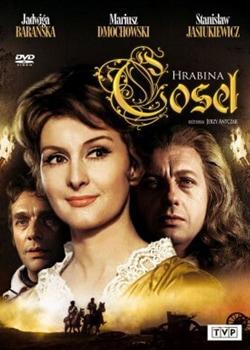 Графиня Косель