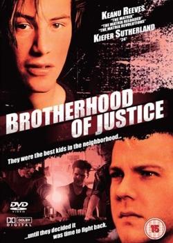 Братство справедливості