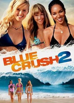 Блакитна Хвиля 2