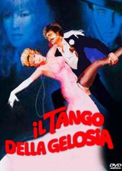 Танго ревнощів