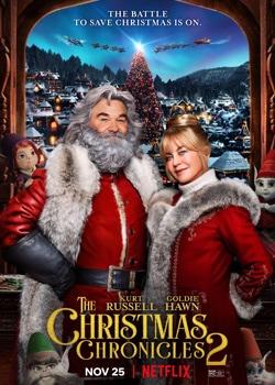 Різдвяні хроніки 2