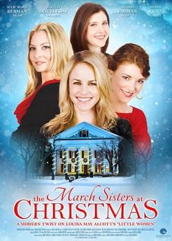 Сестри Марч святкують Різдво