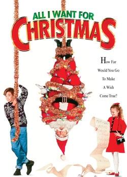 Все, що я хочу на Різдво