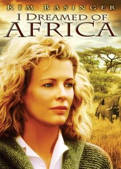 Я мріяла про Африку