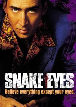 Очі змії