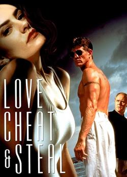 Кохання, зрада і крадіжки