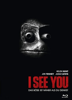 Я бачу тебе