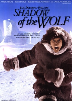 Тінь вовка