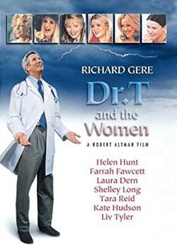Доктор Ті і його жінки